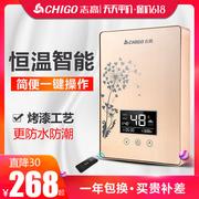 即热式快速电热水器十大品牌排行榜