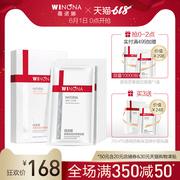 日本药妆护肤品牌排行榜 日本药妆品牌有哪些