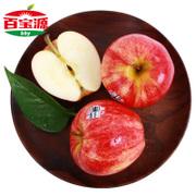 全国最受欢迎苹果醋十大品牌排行榜