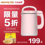 中国豆浆机十大品牌