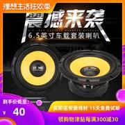 中国汽车音响哪个牌子好 国产汽车音响品牌排行榜