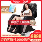 按摩椅十大品牌排行榜(1)