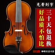 中国小提琴十大品牌
