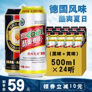中国十大啤酒排名 中国十大啤酒有哪些