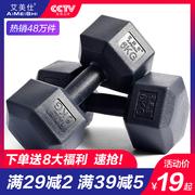中国哑铃十大品牌
