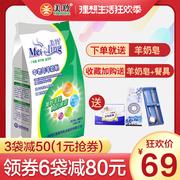 最好的中老年奶粉有哪些 中老年奶粉十大品牌排行榜推荐