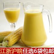中国榨汁机品牌销量排行榜 飞利浦销量最高