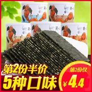 中国海苔十大品牌