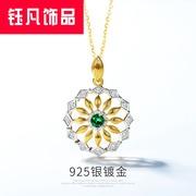珠宝奢侈品牌十大排行榜