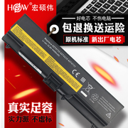 中国笔记本电池十大品牌排名