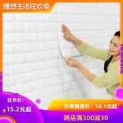 十大墙砖品牌排行榜