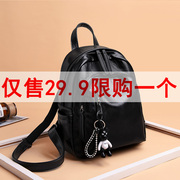 休闲背包十大品牌