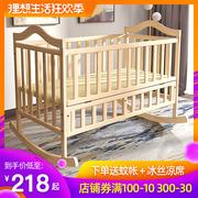 十大婴儿床品牌排行榜 好孩子婴儿床销量最高