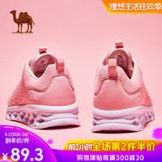 福建运动鞋品牌大全