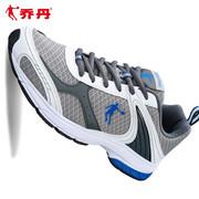 世界十大运动鞋排行榜
