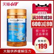 澳大利亚鱼肝油哪个牌子好 澳洲鱼肝油排行榜
