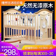 婴儿床哪个牌子好