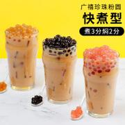 奶茶十大品牌排行榜