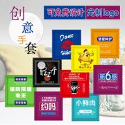 中国手套十大品牌排行榜