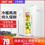 十大冰箱品牌排行榜 冰箱选购常见误区