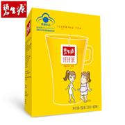 减肥茶哪个牌子效果好 减肥茶品牌排行榜