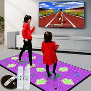 中国跳舞毯十大品牌