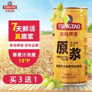 中国啤酒品牌十大排行榜
