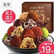 顶级巧克力十大排行榜
