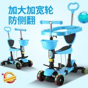 中国滑板车十大品牌排行榜