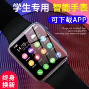 国外儿童手表品牌排行榜 全球销量好的儿童手表推荐