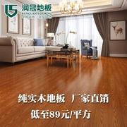 实木地板十大品牌排名