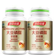 中国十大鱼油品牌