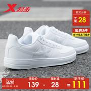 十大中国运动鞋品牌排行榜