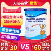 乳铁蛋白品牌排名