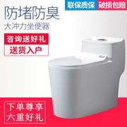 卫浴洁具十大品牌排名