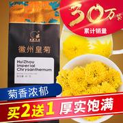 中国茶叶十大品牌排行榜(1)