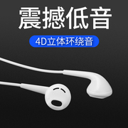 什么牌子的耳机质量比较好