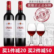 中国红酒哪个牌子好 红酒品牌排行榜