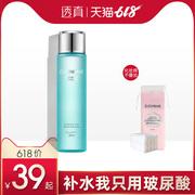 韩国化妆水哪个牌子好用 韩国化妆水排行榜