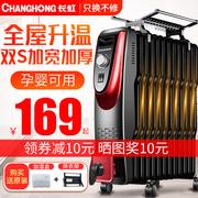 电热油汀十大品牌排行榜