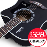 吉他什么品牌的好