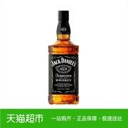 什么牌子威士忌好