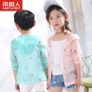 中国童装十大品牌排行榜