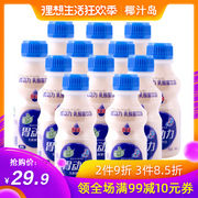 十大酸奶品牌排行榜