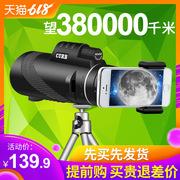 中国十大望远镜品牌 性价比高的望远镜让你看清远处的美景