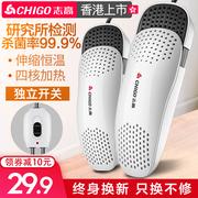 中国干鞋器品牌十大排行榜