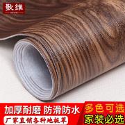 软木地板十大品牌排行榜