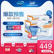 世界净水器十大品牌