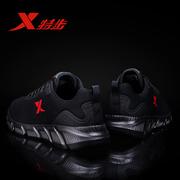 十大男鞋品牌排行榜