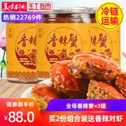中国大闸蟹十大品牌